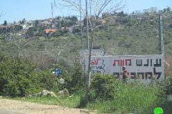 Colonial expansion in Salfit: Settlers place a tent on Salfit city entrance