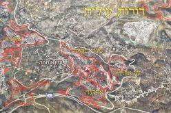 مخطط تنظيمي جديد لإقامة مستعمرة جديدة شمال الضفة الغربية