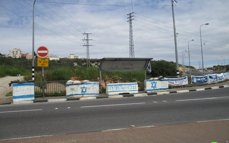 Settlers write hatred inciting slogans on the roadsides of bypass 5 – Haris / Salfit governorate