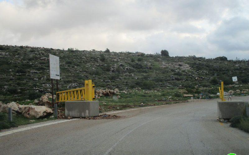 الاحتلال ينصب بوابات حديدية على مداخل قريتي خربثا بني حارث وشقبا شمال غرب مدينة رام الله