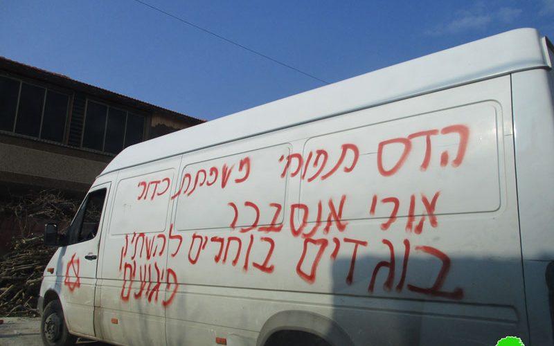 Settlers vandalize Palestinian properties in Iskaka village / Salfit governorate