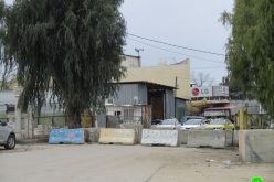 The Israeli occupation army imposes closure on Azzun town / Qalqilya governorate