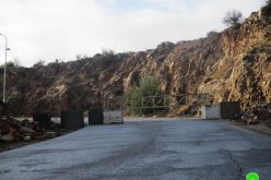 Closure of a main road in Deir Jarir / Ramallah governorate