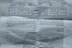 Halt of work orders on houses in Ash-Shuyukh – East Hebron