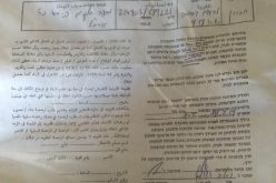 أمر بهدم مدرسة وإخطارات بوقف العمل في خلة الضبع بمسافر يطا / محافظة الخليل