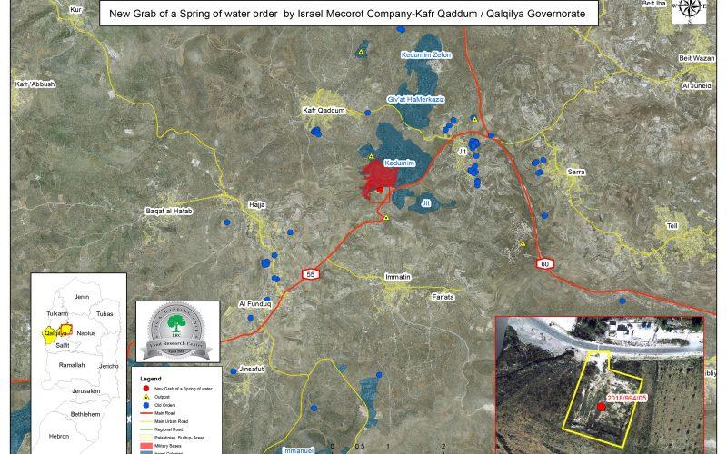 Grabbing more Palestinian lands for the favor of settlers in Kafr Qaddum / Qalqilya