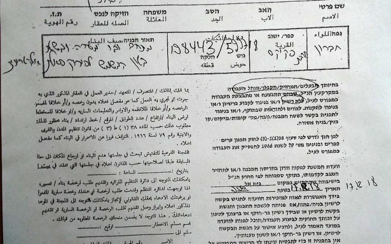 Israel threatens to demolish a facility / South – West Hebron