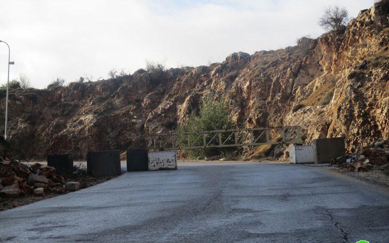 إغلاق المدخل الرئيسي لقرية دير جرير بالبوابة الحديدية / محافظة رام الله