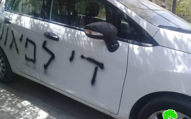 Settlers sabotage Palestinian properties – Marda/ Salfit governorate