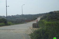 نصب بوابة حديدية جديدة على مدخل بلدة بروقين الغربي / محافظة سلفيت