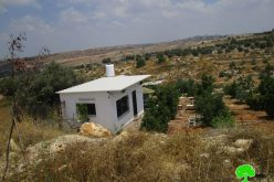 Halt of Work Orders on Facilities in An-Nabi Elyas Village/ Qalqilya Governorate