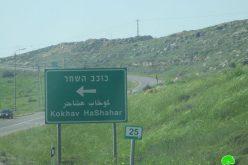 """جمعيات استيطانية إسرائيلية تشرع بتوسيع البؤرة الاستعمارية العشوائية """"متسبي كرم"""" على حساب أراضي قرية دير جرير / محافظة رام الله"""