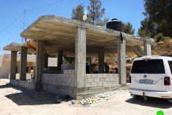 Setting a Dangerous Precedent, The Occupation Notifies a Building of Removal in Beit Ummar / Hebron Governorate