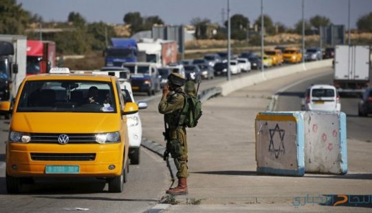 الفلسطينيون يخسرون حوالي 60 مليون ساعة عمل سنويا بسبب الحواجز العسكري الإسرائيلية في الضفة الغربية