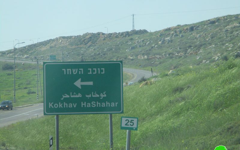 "Expanding ""Mitzpe Karam"" Illegal Outpost on Confiscated Lands from Deir Jarir / Ramallah Governorate"