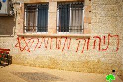 مستعمرون متطرفون يعتدون على الممتلكات الفلسطينية في قرية كفر مالك / محافظة رام الله