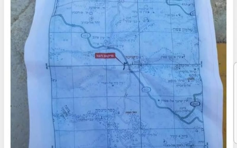 Israel to establish a military base on Ras Karkar village entrance/ Ramallah