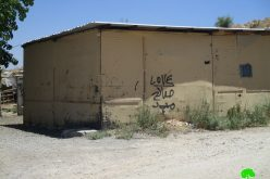 Israeli Civil Administration Targets 5 Structures and a Water Reservoir with Notices/ Tubas