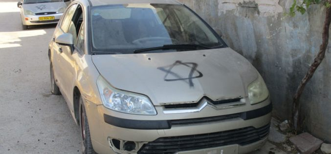 Settlers Write Offensive Slogans and Slash Car Tires in Deir Qaddis / Ramallah