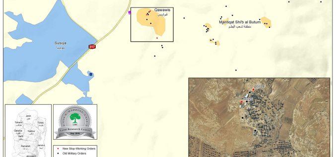 إخطارات بوقف العمل في مساكن ومنشآت المواطنين بقرية قواويس شرق يطا / الخليل