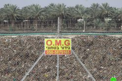 Israel pollutes Palestinian environment through expanding a dump site on a Palestinian plot
