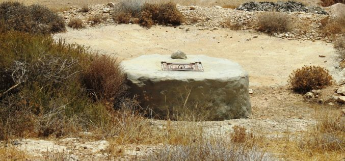 Threatening 3 cisterns of demolition in Umm Al-Khair – east Yatta/ Hebron governorate