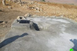"The Israeli occupation forces prohibit repairing a cistern in ""Umm Zouqa"" – The northern Jordan Valley / Tubas"