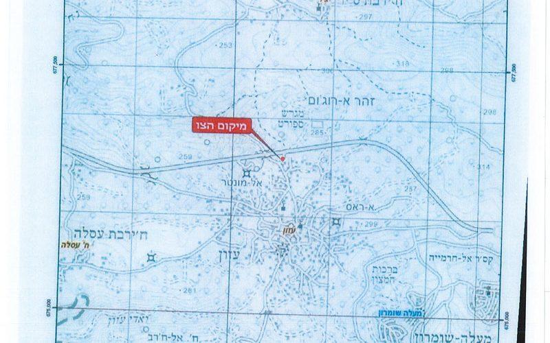 إخطار عسكري بوضع اليد على أراضي في بلدة عزون / محافظة قلقيلية