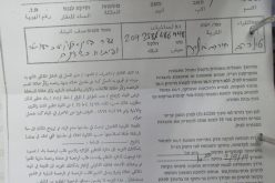 Halt of work notices on an agricultural road and number of agricultural rooms in Jubara / Tulkarim