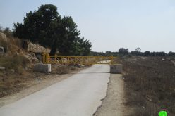 Sealing off an agricultural road in Deir Nitham/ Ramallah governorate