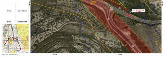 إخطار بمصادرة أراضي في قرية جيت / محافظة قلقيلية