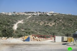 The Israeli occupation forces seal off an agricultural road in Deir Istiya / Salfit Governorate