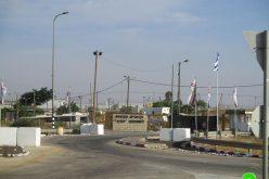 """الشروع بتوسعة معسكر """" سعوراة"""" العسكري في الأغوار الشمالية / محافظة طوباس"""