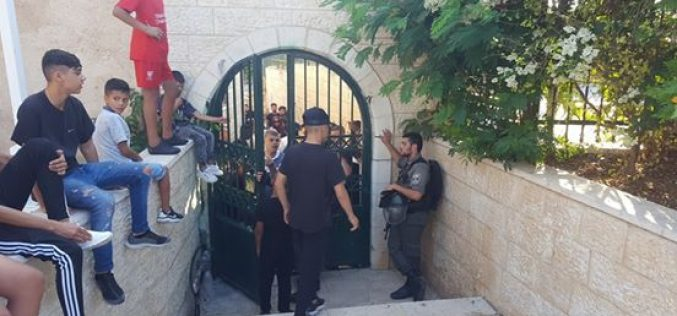 The Israeli occupation prohibit Burj Alluqluq Society activity in the old city / Occupied Jerusalem