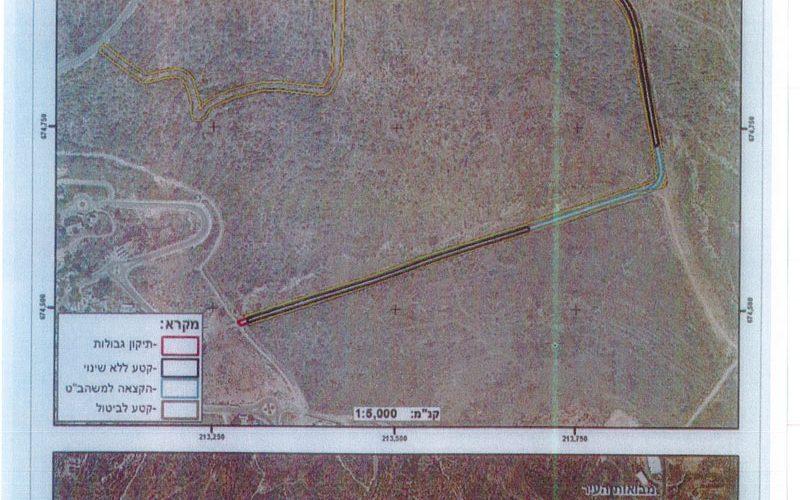 أمر عسكري بشأن وضع اليد على أراضي في قريتي دير استيا وجينصافوط