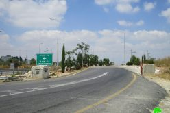 Setting up a military roadblock on the main entrance of Kafr Laqif village / East Qalqilya
