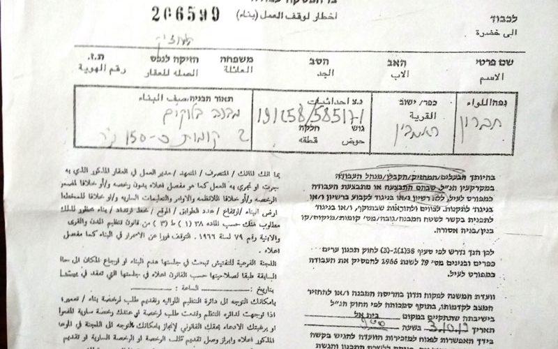 Serving Halt of Work orders on residences and a school in Umm Sedra village