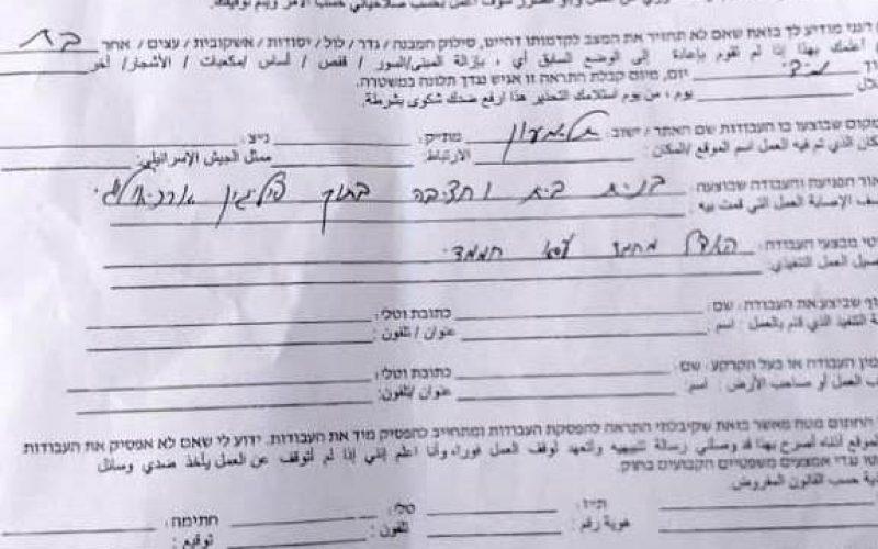 """الاحتلال يوقف العمل في منزل بقرية ماعين جنوب الخليل بحجة"""" الاعتداء على الآثار"""""""