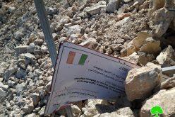 الاحتلال يهدم غرفتين وبئر مياه بقرية البرج جنوب الخليل