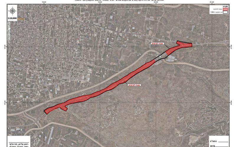 لتوسيع الطرق الاستعمارية الاحتلال يصدر قراراً باستملاك 166 دونم جنوب شرق مدينة قلقيلية