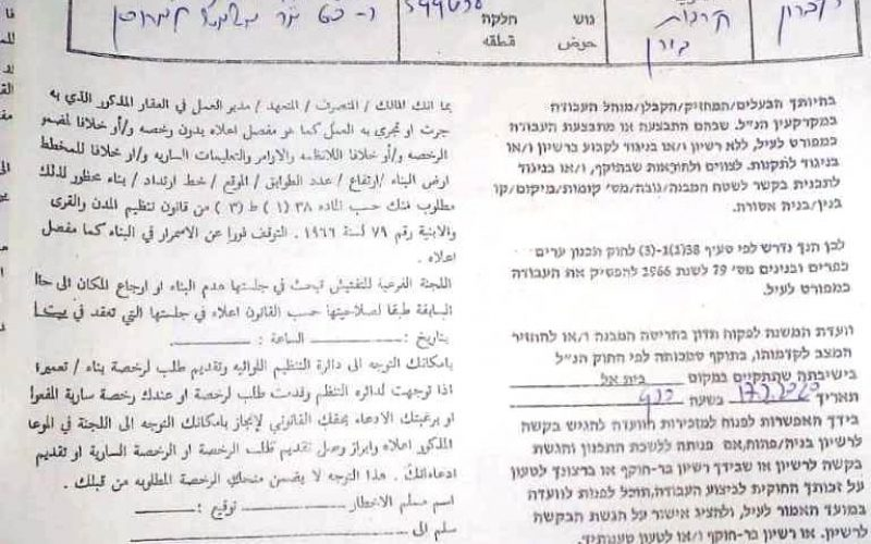 The Israeli Occupation targets houses and the village council in Birin village / south Hebron