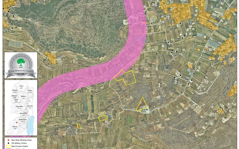 Eviction Notices for Agricultural lands in Shuyukh Al-Aroub / North Hebron