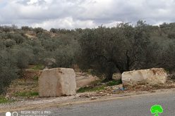 The Israeli Occupation imposes closure on Ras Karkar village /Ramallah governorate