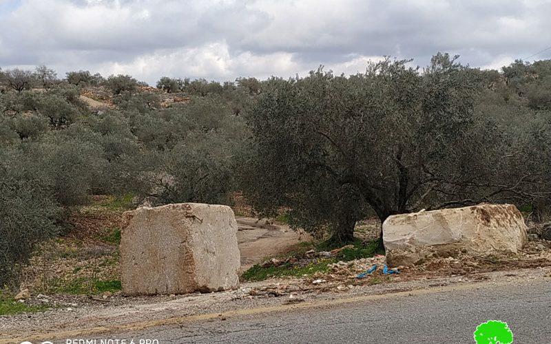 بذريعة الأمن ؟!! … الاحتلال الإسرائيلي يغلق طرق فرعية وزراعية في قرية رأس كركر / محافظة رام الله