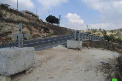 الاحتلال ينصب بوابة حديدية ويوقف العمل في طريق زراعية في قرية أم صفا / محافظة رام الله