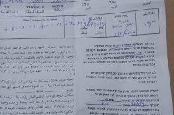 إخطار بوقف البناء لمنشأة زراعية في خربة حصة التحتا / محافظة طوباس