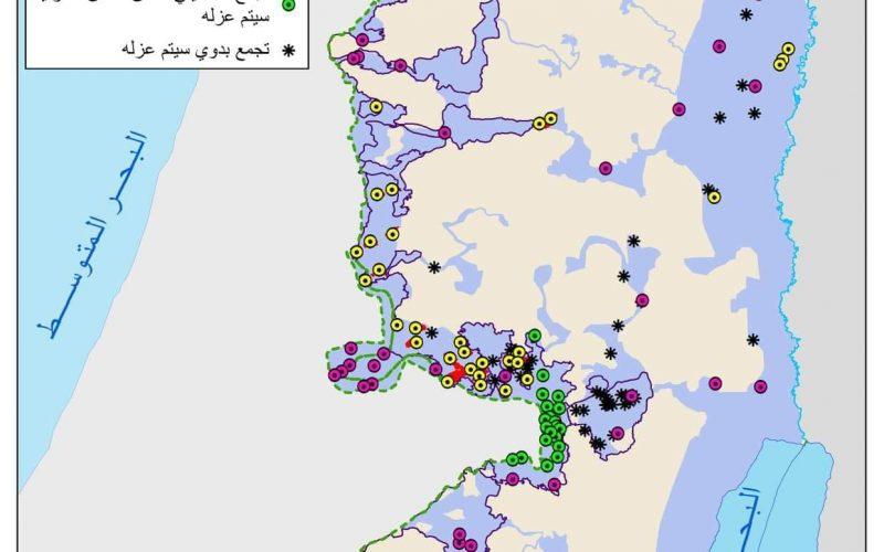 خطة ترامب وسلب اكثر من 40% من الاراضي الفلسطينية