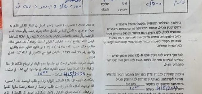 Halt of work notice on a mosque and a services center in Kardala village / Tubas governorate