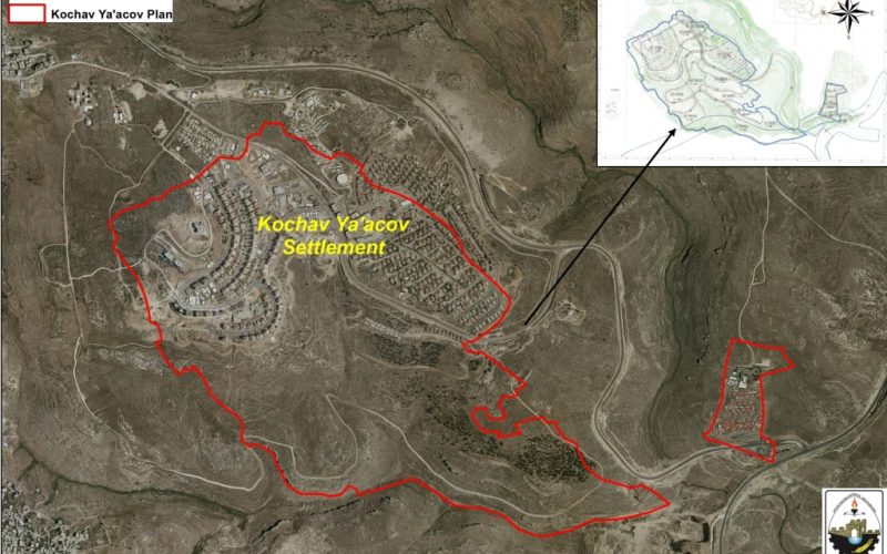 An Israeli settlement plan to seize 1591 dunums of Palestinian land north of Jerusalem