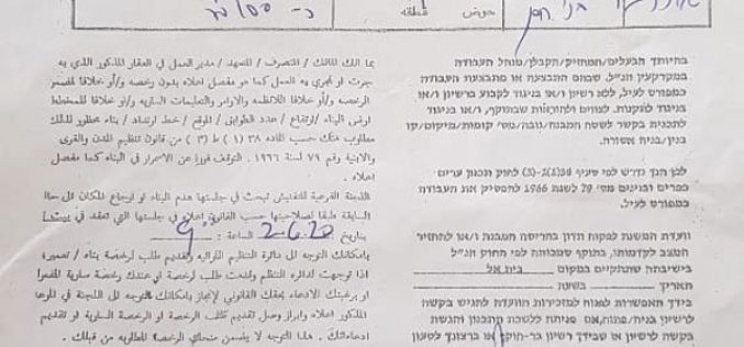 21 Halt of work orders target residential and agricultural facilities in Qarawat Bani Husan